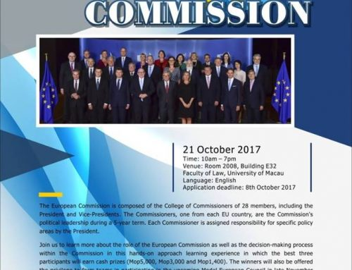 The second workshop on the European Commission 2017
