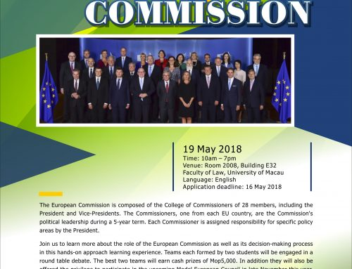 The first workshop on the European Commission 2018
